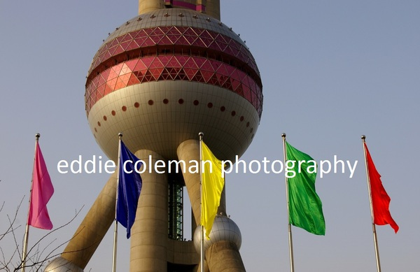 the pearl tower - CS5