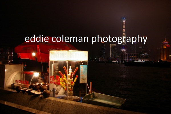 the bund at night - CS11