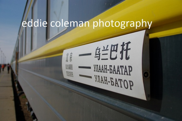 the side of the train from beijing to ulan bator - MTMC1