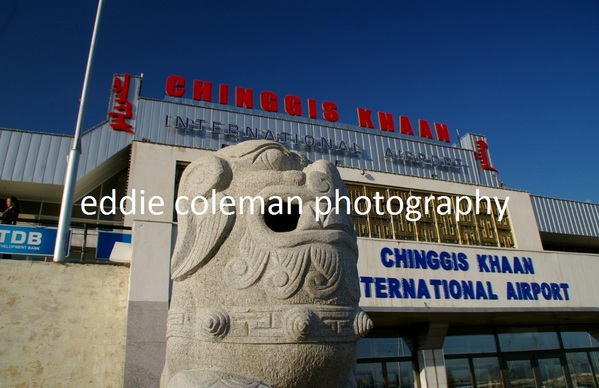 chinggis khaan international airport - MUB 11