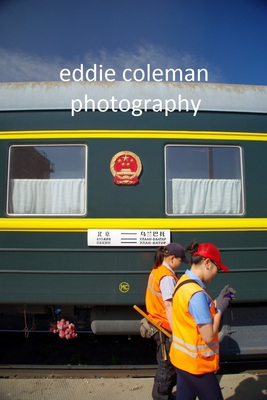 the trans-mongolian train from beijing to ulan bator - MTMC2