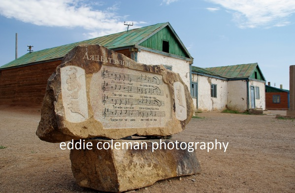 mongolia's national anthem in stone - MTGD3 6